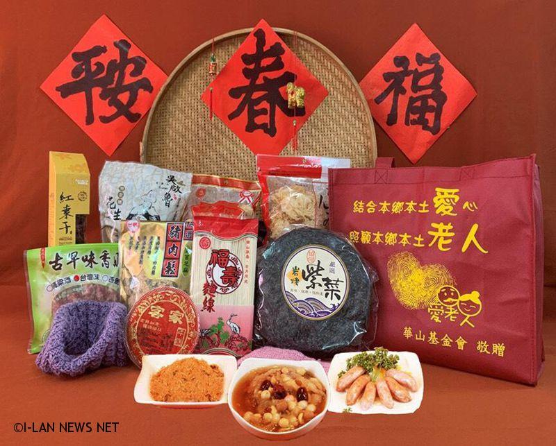 台灣自來水公司第八區管理處獻愛心,為響應華山基金會員山站於歲末年終舉辦「第17 屆愛老人 愛團圓 愛心年菜」募款活動。