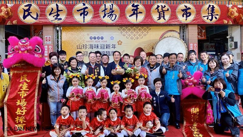 期盼大家都能感受到臺灣的年節團圓氣氛。