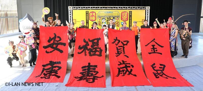 康杰、康懷、康潤之三位書法家現場揮毫,寫下「金鼠賀歲,福壽安康」巨幅春聯,為傳藝燈籠節系列活動揭開序幕。