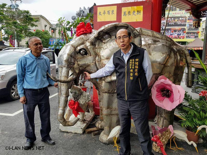 四結福德廟向素人雕塑家王逹仁老師商借一隻高180公分重500公斤不銹鋼大象,象徵「太平有象‧萬象更新」。