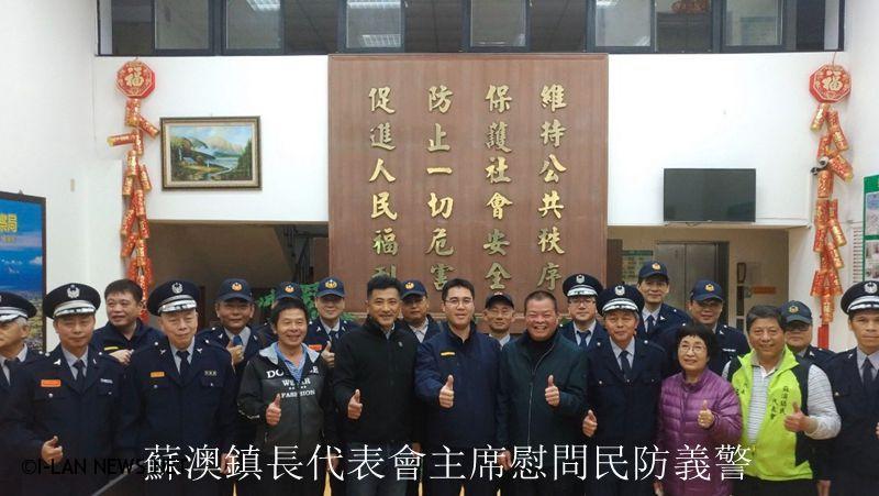 全國為期15天的「109年加強重要節日安全維護工作」於昨(16)日晚間正式展開。