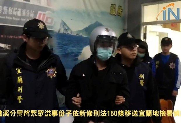 礁溪分局依新修刑法嚴打聚眾滋事犯嫌!