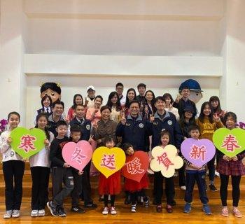 移民署宜蘭收容所舉辦寒冬送暖賀新春活動