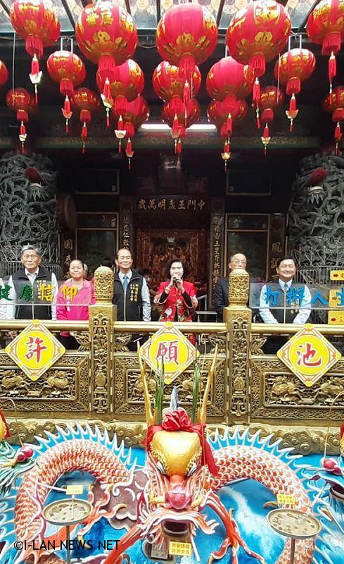 林姿妙四結福德廟發鼠年紀念幣紅包