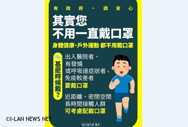 武漢肺炎疫情衛生局無需恐慌 民眾需要口罩可到健保藥局購買