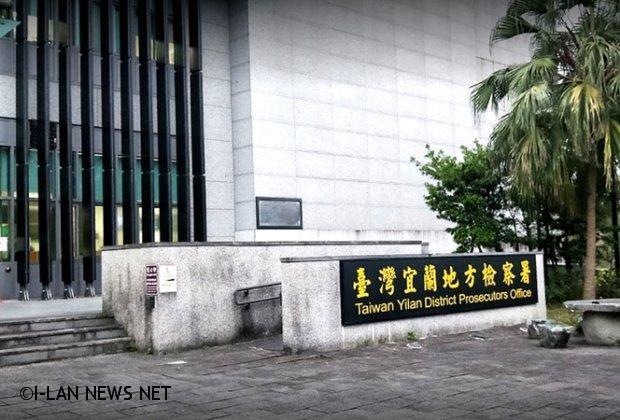 宜蘭市遊民細故殺人裁定收押
