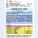 龜山島不受新冠肺炎影響3月1日如期開放登島