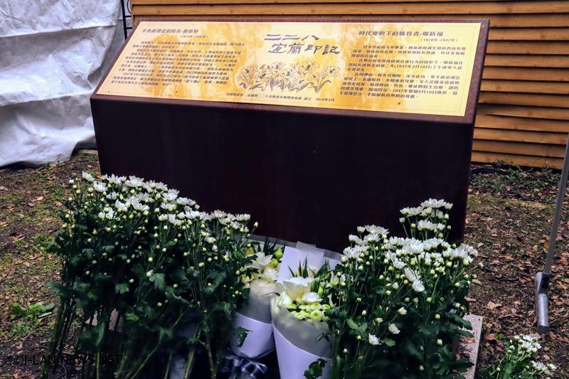 為了紀念二二八事件的受難者,宜蘭市公所今日特別在宜蘭醫院郭章垣院長紀念碑前舉行追思紀念會。