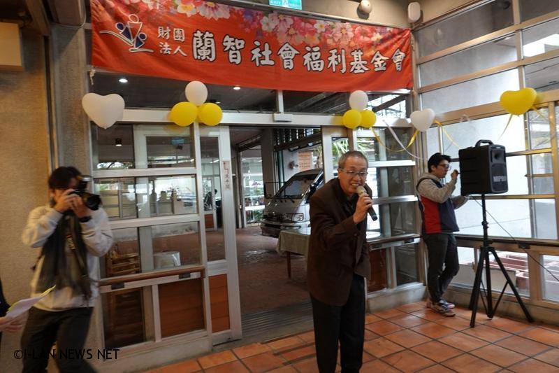 蘭智社會福利基金會開辦蘭坊複合式商店秉持「給他魚吃,不如給他釣竿」的原則,照顧著身心障礙者,經歷了20多年。