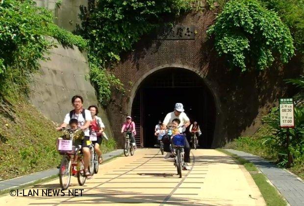 東北角舊草嶺隧道榮獲 2020綠色旅遊目的地亞太區最佳旅遊目的地獎