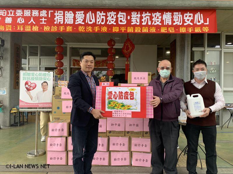 陳歐珀號召善心人士贈送防疫物資包給聖嘉民長照中心