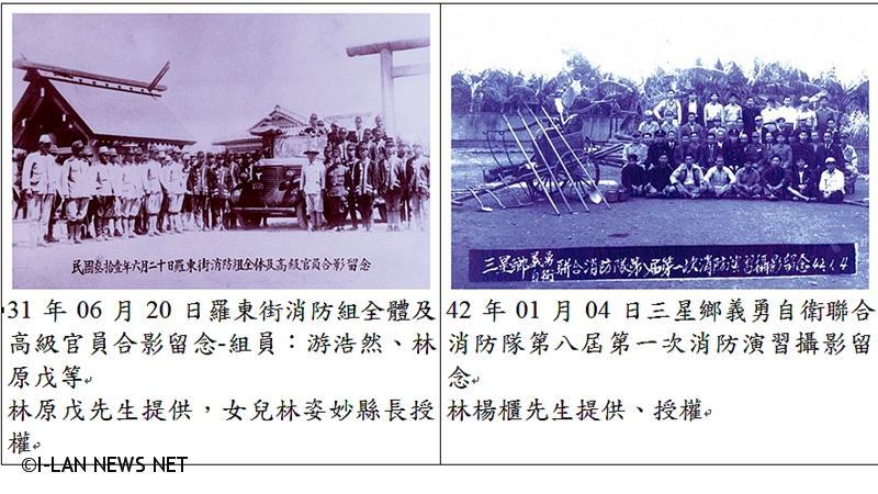 礁溪長隧道救援救護整合中心動工預計111年初落成啟用!