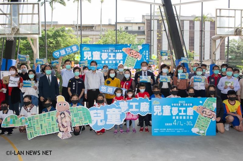 宜蘭縣政府特別結合宜蘭縣觀光工廠發展協會,將4月訂為兒童活動月,參與活動的觀光工廠將提供多項親子遊程與優惠,讓爸爸媽媽們多一些規劃的選項。