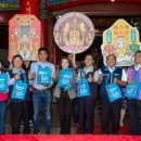 南天宮捐贈1000份防疫安心包給宜蘭縣政府