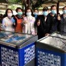 臺北希望廣場蔥滿理想農特產品展售林姿妙為宜蘭農民加油打氣
