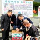 宜蘭市公所響應呂諾瑟神父捐助義大利防疫物資首日捐款達百萬!