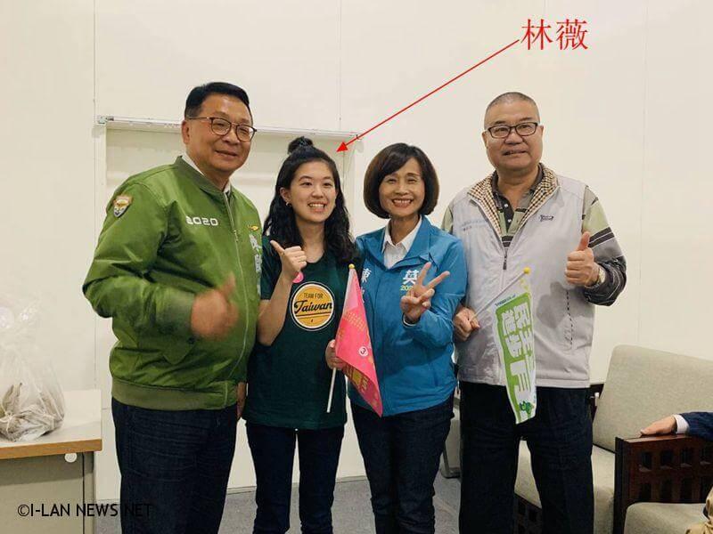 台灣女生林薇對譚德塞不實指控要求致歉 原來她是羅東人