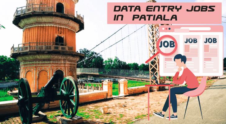 Data Entry Jobs in Patiala