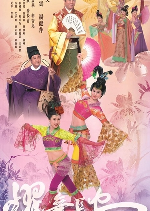 House of Harmony and Vengeance (2012) khmer dubbed