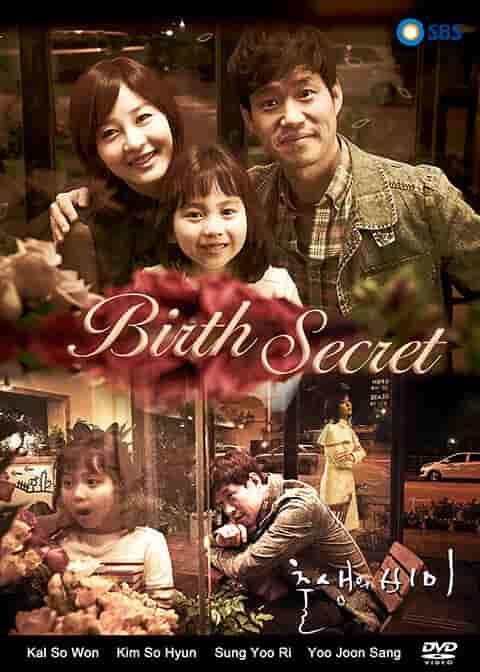 The Secret of Birth (2013) khmer dubbed