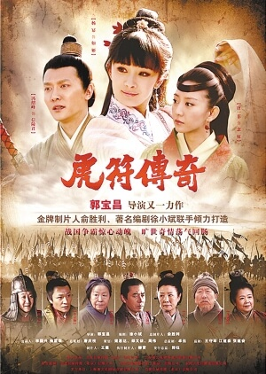 Legend of the Military Seal (2012) khmer dubbed