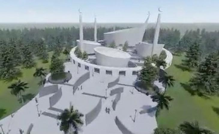 Islamic Centre Banjaran Ridwan Kamil