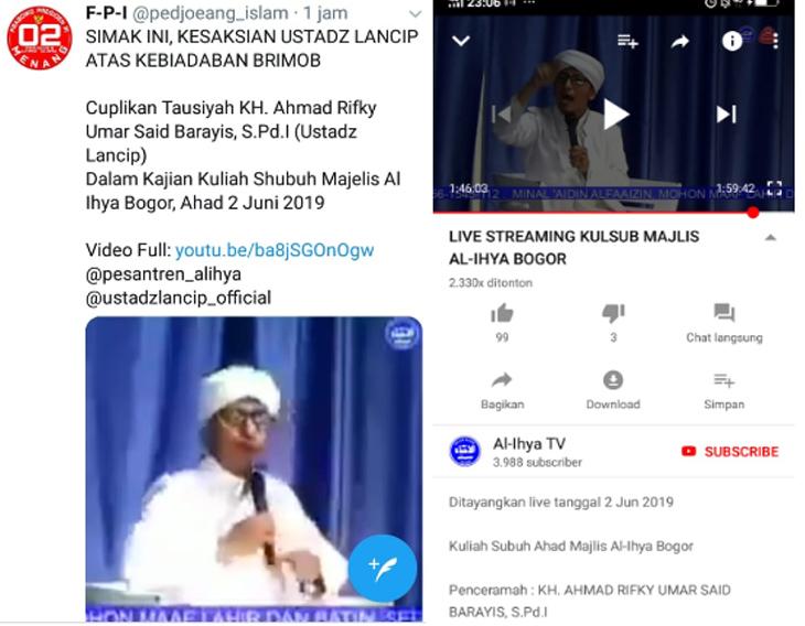 Uztaz Lancip Al Ihya Bogor