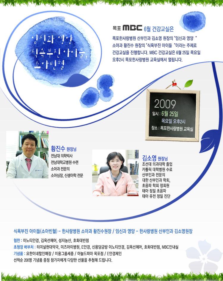 임신과 영양,식욕부진 아이들 행사정보