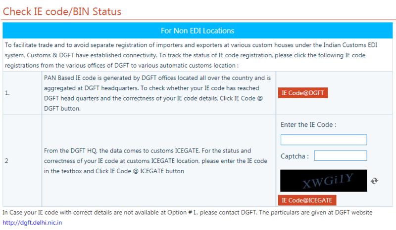 IEC Status Check