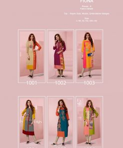 Fiona ( 06 Pcs Catalog)