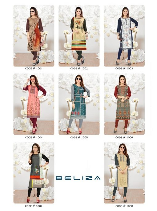 Beliza (08 Pcs Catalog)