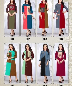 Jill Mill (08 Pcs Catalog)