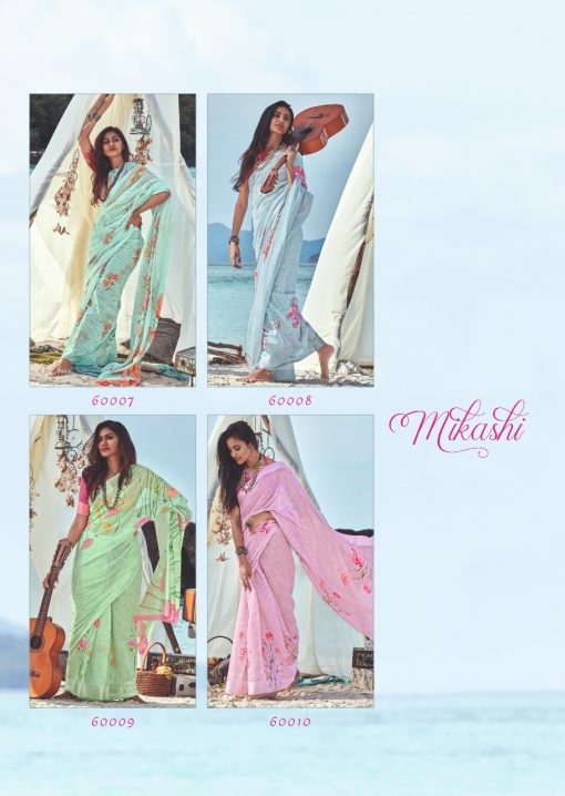 Mikashi (10 Pcs Catalog)