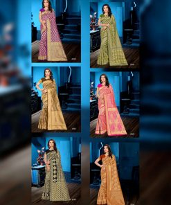 Shreya-01 (12 Pcs Catalog)