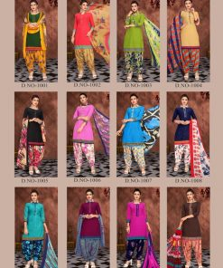 Noor-E-Patiayal (12 Pcs catalog)
