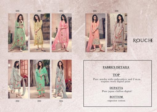Rouche (8 Pcs Catalog)