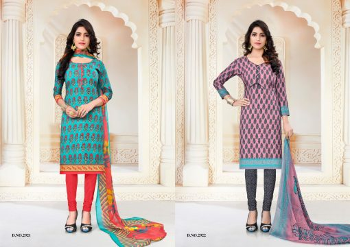Desi Girl 18 (12 Pcs Catalog)