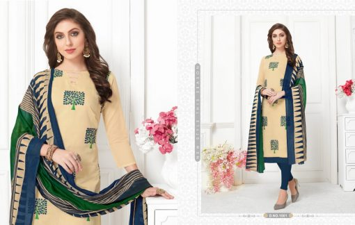 Kulfi Vol- 45 (12 Pcs Catalog)