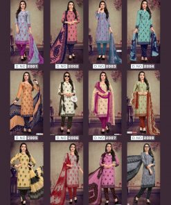 Panghat vol 2 (12 Pcs Catalog)