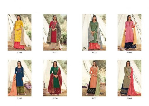 Guzarish (8 Pcs Catalog)