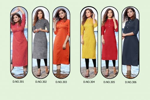 Cinderella vol 3 (06 Pcs Catalog)