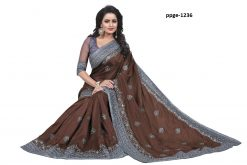 Daily Wear Brown Coloured Saree
