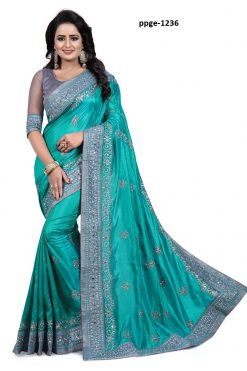 Fancy Blue Coloured Saree