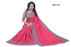 Fancy Pink Coloured Saree