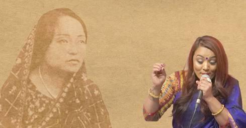 नारी महिमा गाउने ऐतिहासिक गीत अब पलेँटीको युट्युब च्यानलमा