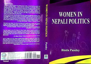 "Binda Pandey's ""Women in Nepali Politics"" Releasing Soon"