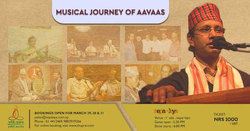 Aavaas's musical journey during March Paleti