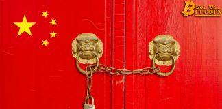 Trung Quốc chính thức cấm tất cả các hoạt động thương mại liên quan đến crypto.