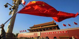 """Trung Quốc xuất bản cẩm nang Blockchain để """"xoá mù"""" cho quan chức"""
