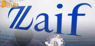 Sàn giao dịch Zaif lên kế hoạch bồi thường sau khi bị hack gần 6.000 Bitcoin